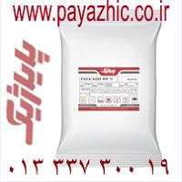 پودر آببند کننده بتن و ملات- Sure Plast WP70